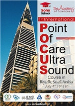 First International POCUS Course in  SAUDI Arabia