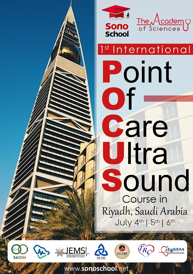 First International POCUS Course in SAUDI Arabia | Emergency